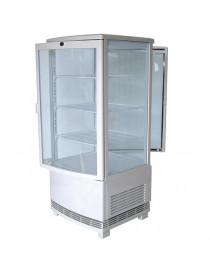 vitrine réfrigéré verticale...